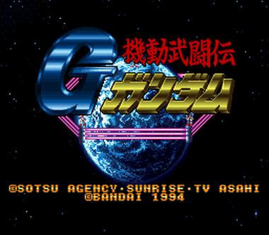 01-title_3
