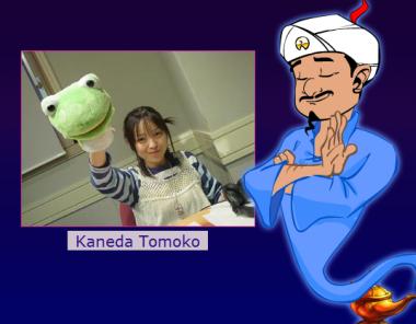 Kanetomo