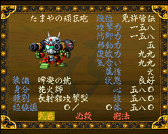 05_canon