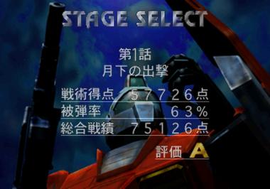 04_select
