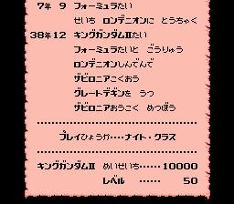 02_naniga
