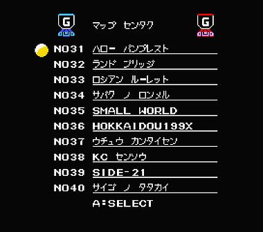 Msx_map_2