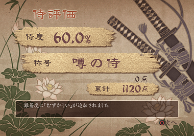 03_score