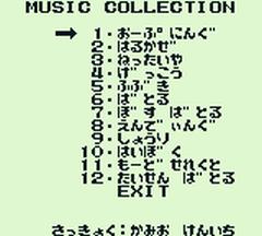 06_musik