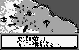 02_jaburo