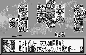 Gb1_13ex5_09__04