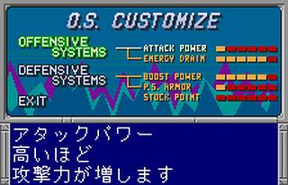 05_custom