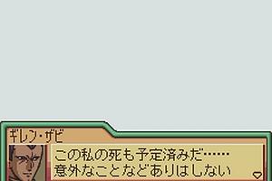 Gga_19_16__39