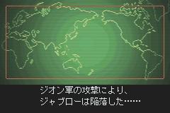 Gga_07_25__01