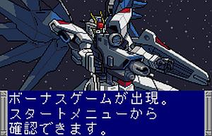Kidou_senshi_gundam_seed027