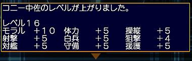 11_sta