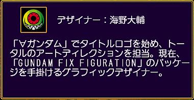14_emblem