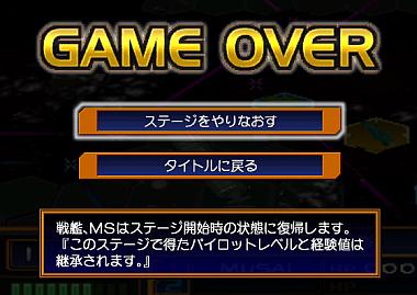 15_gameobera