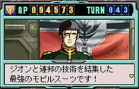 06_gundam