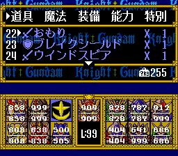 Sd-gundam-gaiden-2-entaku-no-kishi-j000