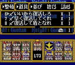 Sd-gundam-gaiden-2-entaku-no-kishi-j002