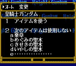 Sd-gundam-gaiden-2-entaku-no-kishi-j008