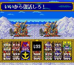 Sd-gundam-gaiden-2-entaku-no-kishi-j025