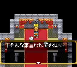 Sd-gundam-gaiden-2-entaku-no-kishi-j053