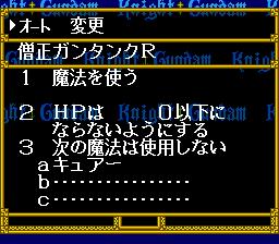 Sd-gundam-gaiden-2-entaku-no-kishi-j060