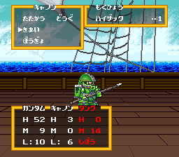 Sd-gundam-gaiden-knight-gundam-monogatar