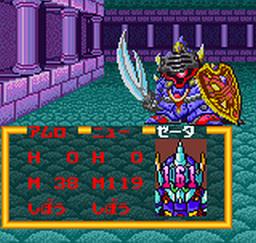 Sd-gundam-gaiden-knight-gundam-monogatar_7