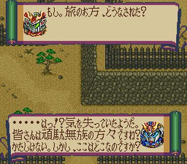 Shin-sd-sengokuden-taishou-gun-retsuden-