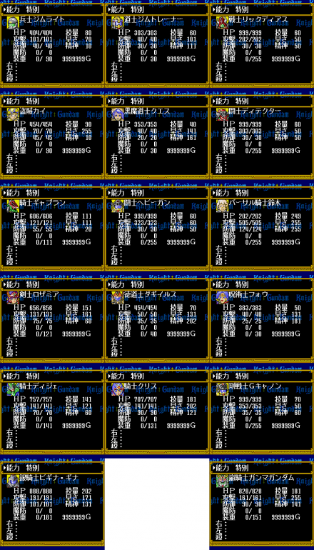 11-entaku-member11
