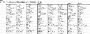 10_mizu