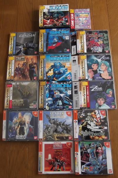 Sega_game